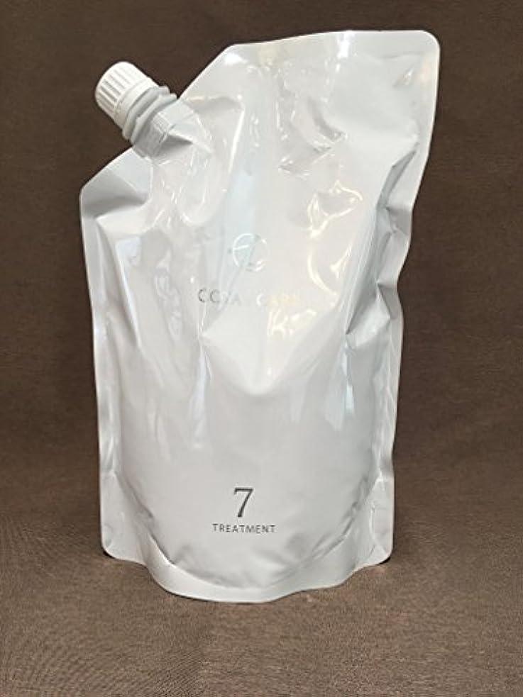 意識的ワット湿気の多いコタ アイ ケア トリートメント 7(詰替え用)(750g)