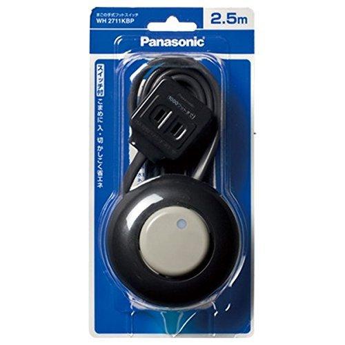 パナソニック(Panasonic)まごの手式フットスイッチ(ブラック) WH2711KBP
