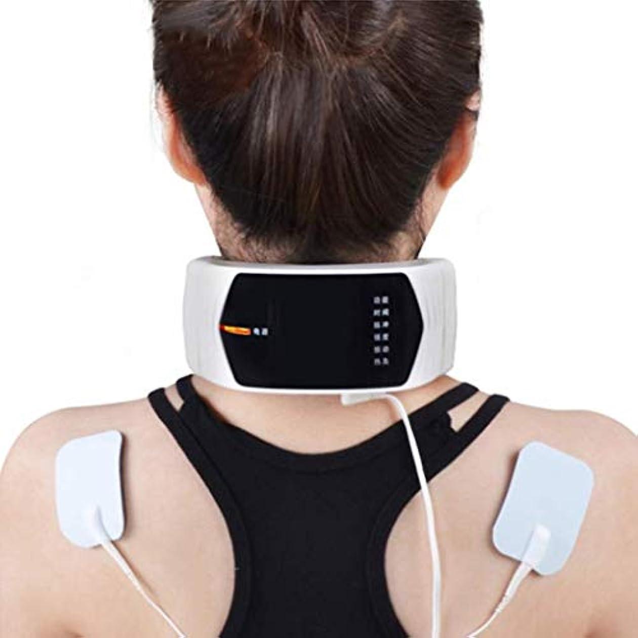 ブラジャーコメントナチュラル電動マッサージャー、パルスネック頸部マッサージャー、ワイヤレスリモコンマッサージツール、インテリジェント理学療法マッサージャープラスアダプター