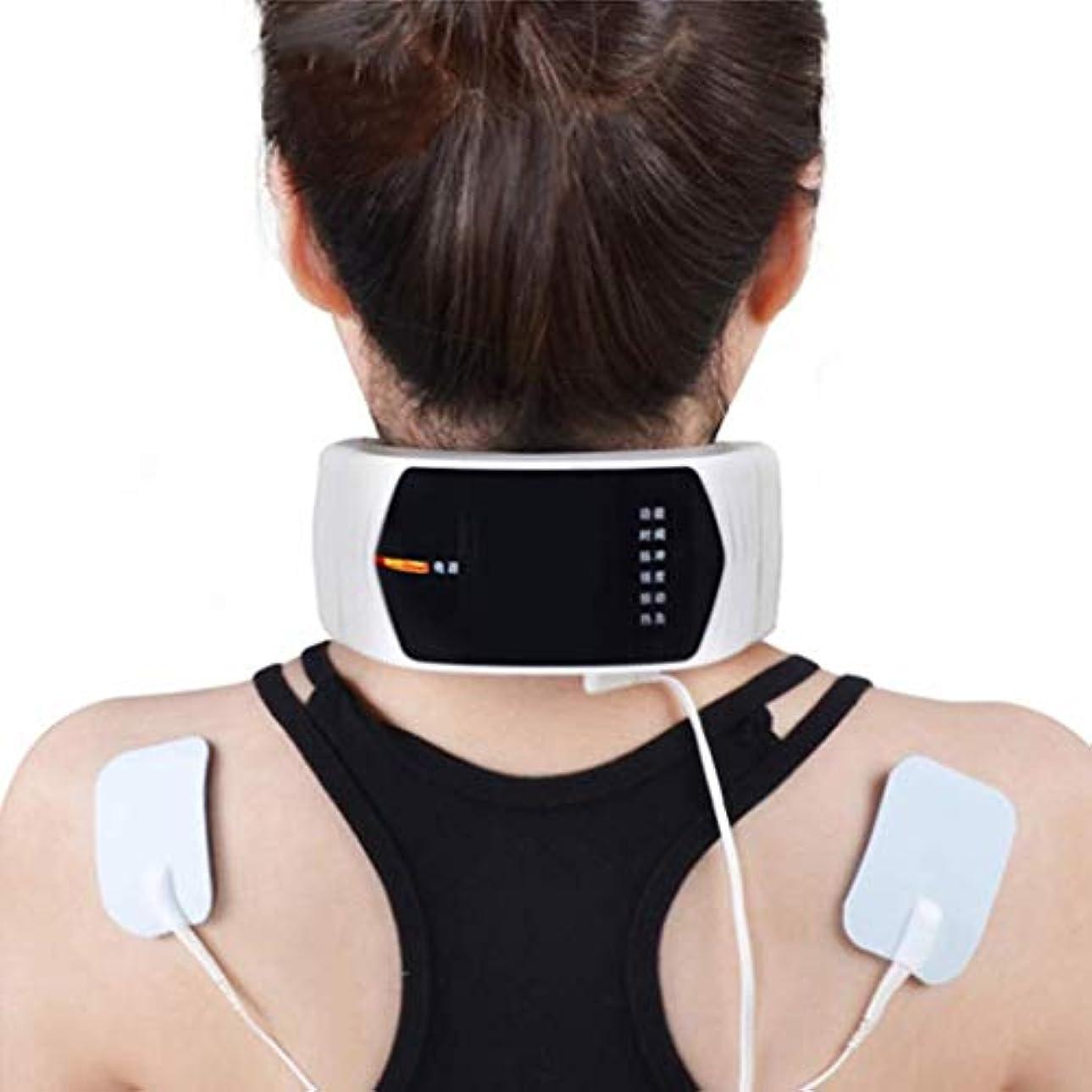 ロケーションお茶ぼんやりした電動マッサージャー、パルスネック頸部マッサージャー、ワイヤレスリモコンマッサージツール、インテリジェント理学療法マッサージャープラスアダプター