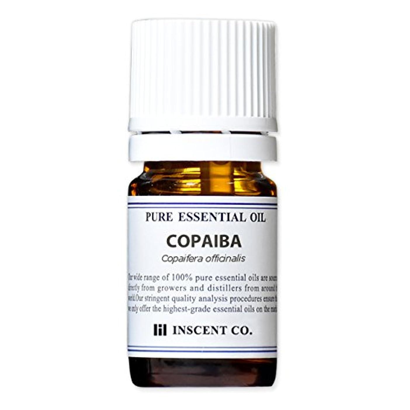 見かけ上瞑想する遠近法コパイバ 5ml インセント アロマオイル AEAJ 表示基準適合認定精油