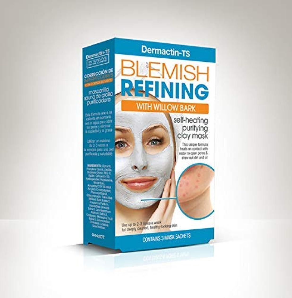 ラリーかもしれない水分Dermactin-TS ブレミッシュコントロール自己発熱マスク (並行輸入品)