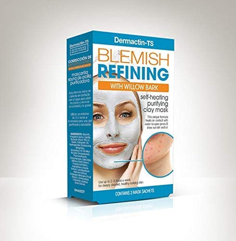 許容突破口伝染性Dermactin-TS ブレミッシュコントロール自己発熱マスク (並行輸入品)