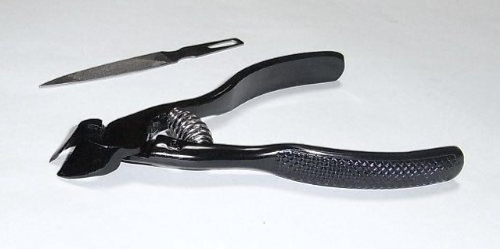 オーク醜い充実爪切ニッパー(ブラック)