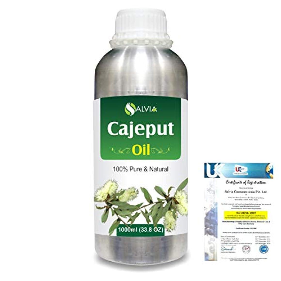 偽造強打シャットCajeput (Melaleuca leucadendron) 100% Natural Pure Essential Oil 1000ml/33.8fl.oz.