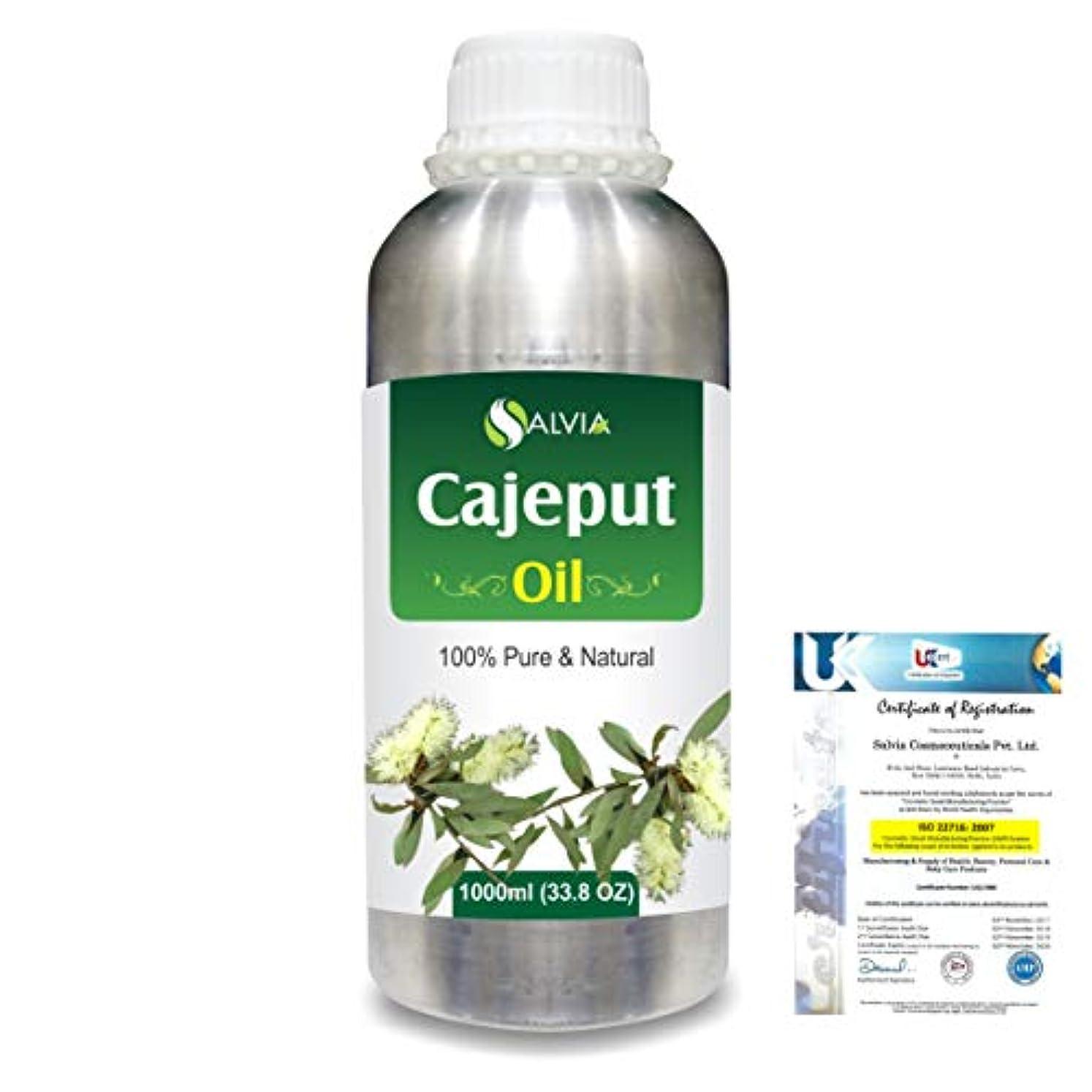 はさみ療法スラムCajeput (Melaleuca leucadendron) 100% Natural Pure Essential Oil 1000ml/33.8fl.oz.