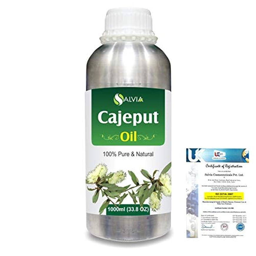 ロイヤリティ怒るを通してCajeput (Melaleuca leucadendron) 100% Natural Pure Essential Oil 1000ml/33.8fl.oz.
