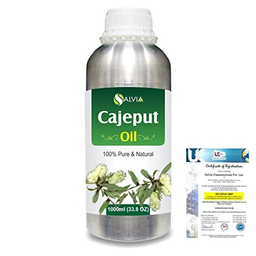 拍車考古学者デンプシーCajeput (Melaleuca leucadendron) 100% Natural Pure Essential Oil 1000ml/33.8fl.oz.