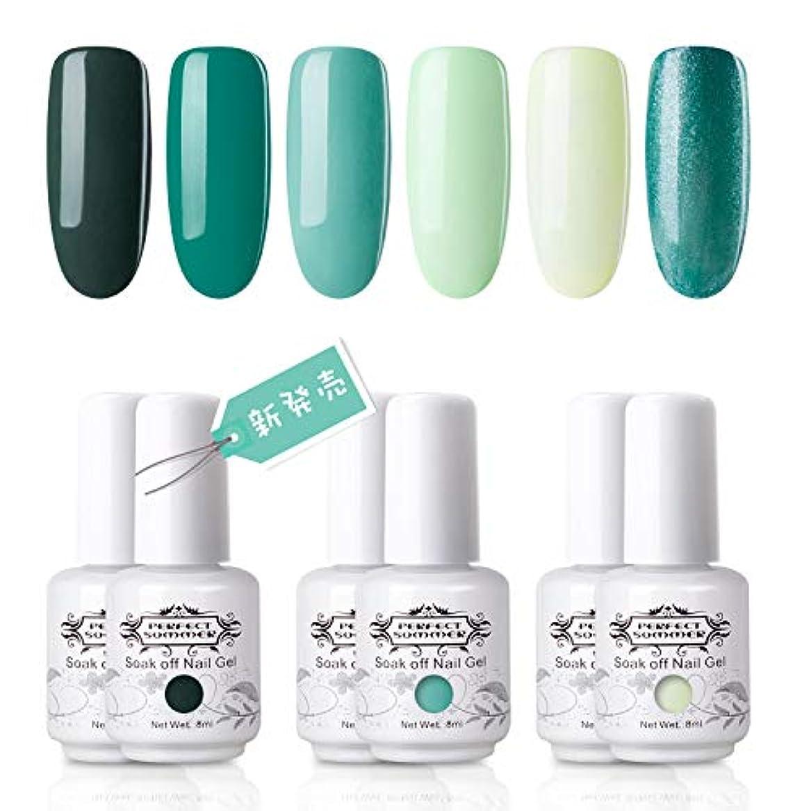 パフ鍔単に[Perfect Summer] ジェルネイル カラージェル 6色セット ポリッシュタイプ 新発売 UV/LED対応 グリーン ラメ