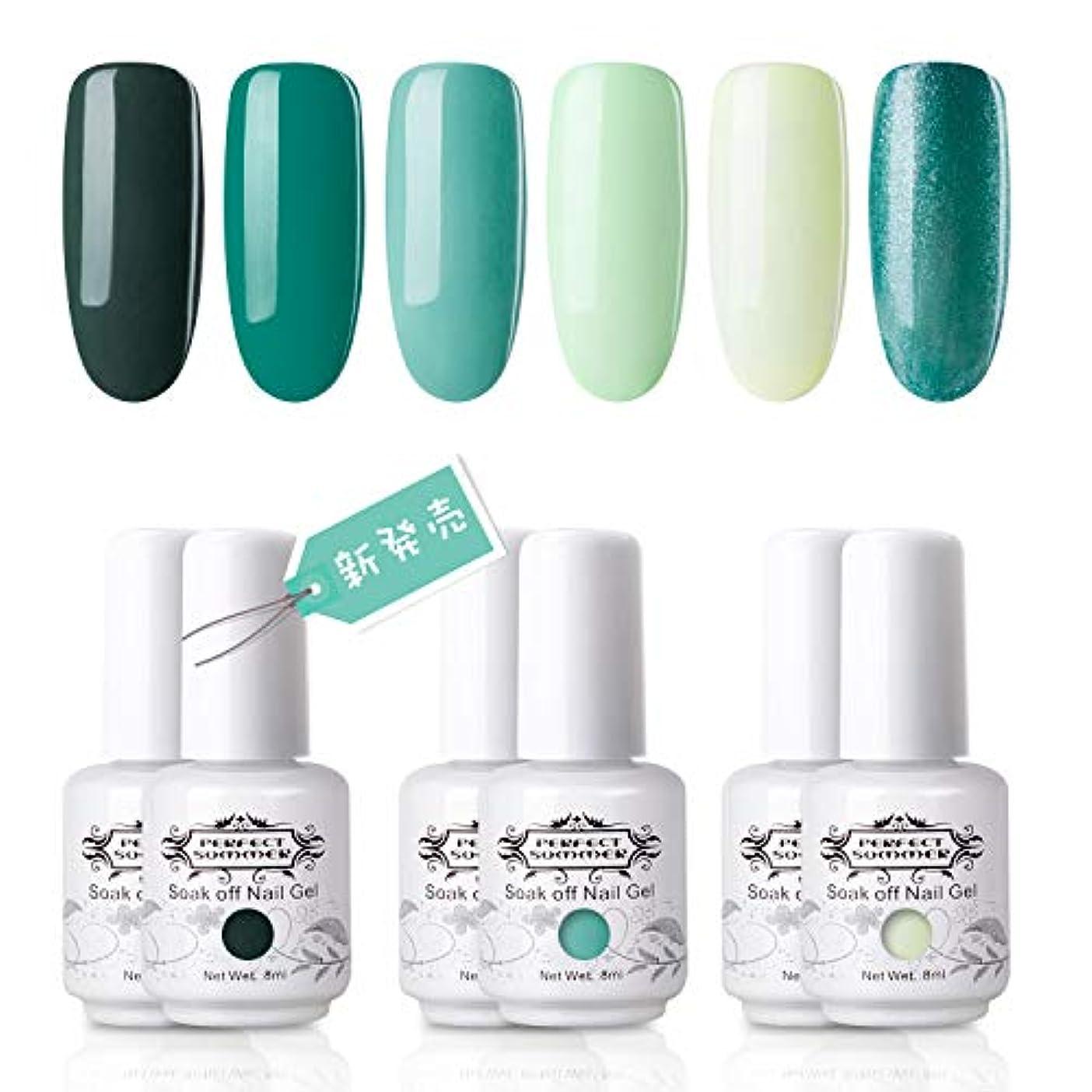 人事合わせてシャーク[Perfect Summer] ジェルネイル カラージェル 6色セット ポリッシュタイプ 新発売 UV/LED対応 グリーン ラメ