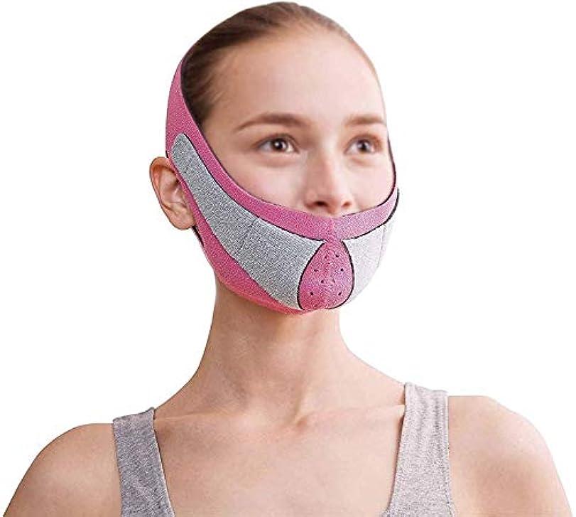 全部まろやかな無数の美容と実用的なフェイスリフトマスク、フェイシャルマスクプラス薄型フェイスマスクタイトアンチタギング薄型フェイスマスクフェイシャル薄型フェイスマスクアーティファクトビューティーネックストラップ付き