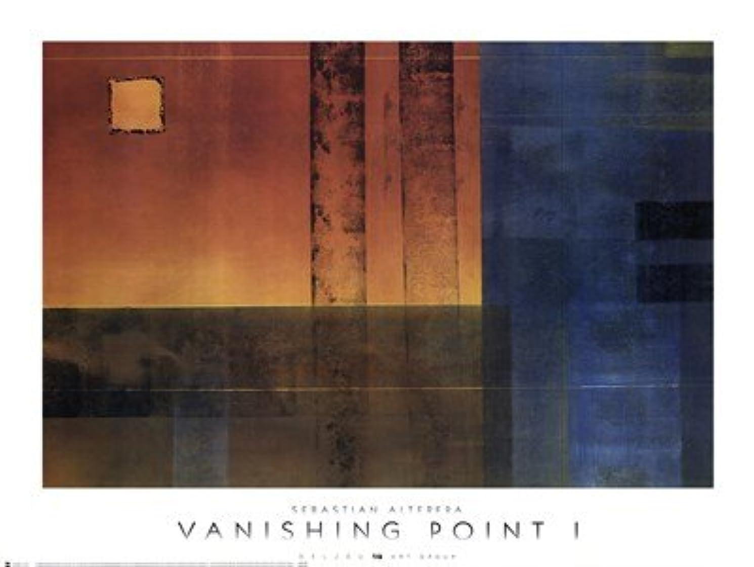 重要な役割を果たす、中心的な手段となるハドル船形Vanishing Point I by Sebastian Alterera – 36 x 27.25インチ – アートプリントポスター LE_82538