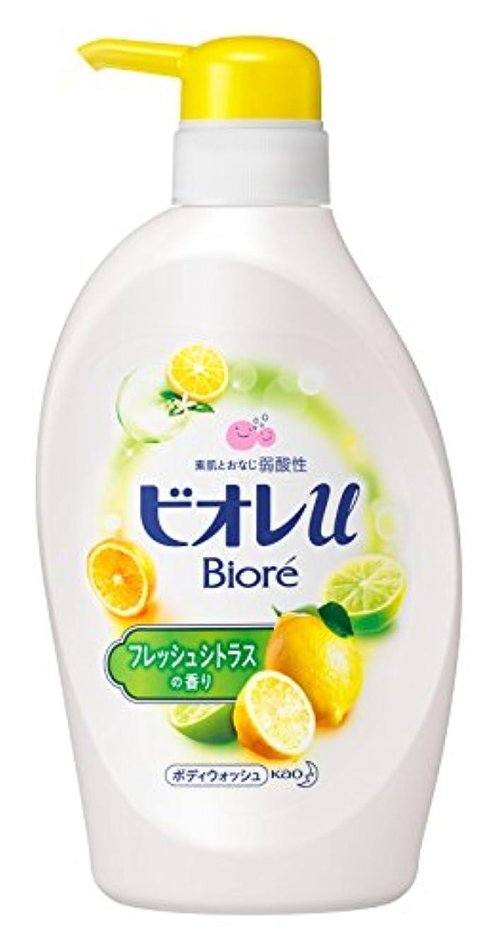 ほぼ味付けイライラするビオレu フレッシュシトラスの香り ポンプ