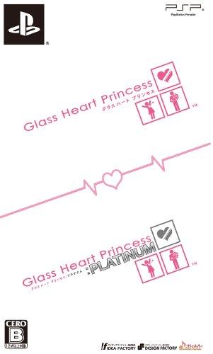 PSP/Glass Heart Princess ツインパック