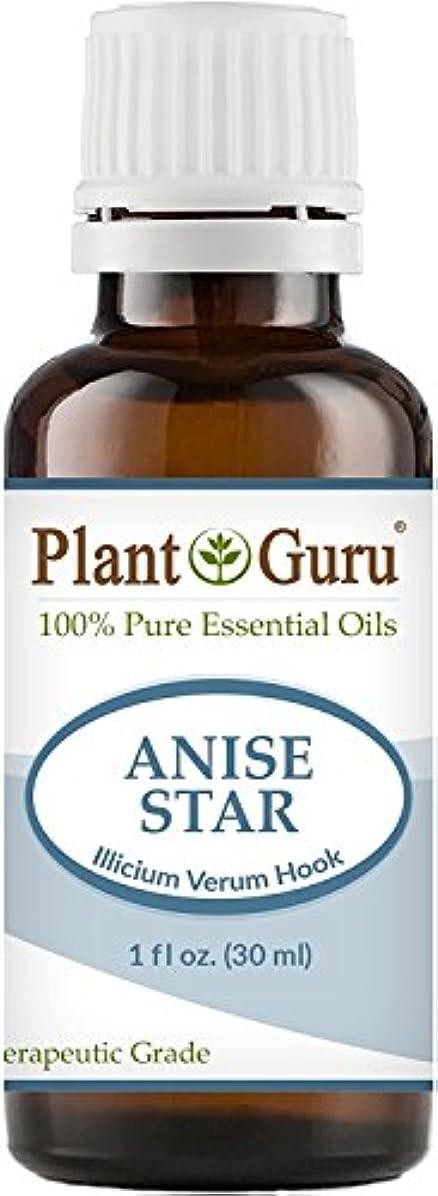 やりがいのある特徴づける傘Anise Star Essential Oil. 30 ml (1 oz) 100% Pure, Undiluted, Therapeutic Grade. by Plant Guru