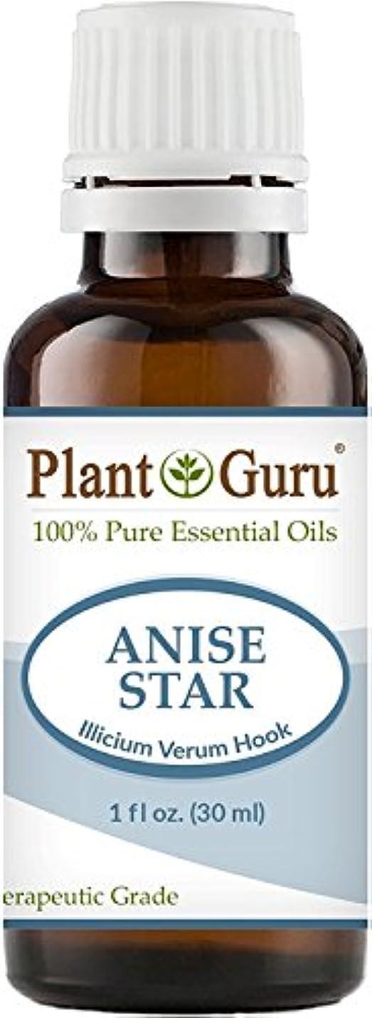 寺院振り返るトランスミッションAnise Star Essential Oil. 30 ml (1 oz) 100% Pure, Undiluted, Therapeutic Grade. by Plant Guru