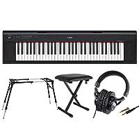 YAMAHA NP-12B piaggero 61鍵盤 電子キーボード Dicon Audio KS-060 4本脚型スタンド ベンチ ヘッドホン
