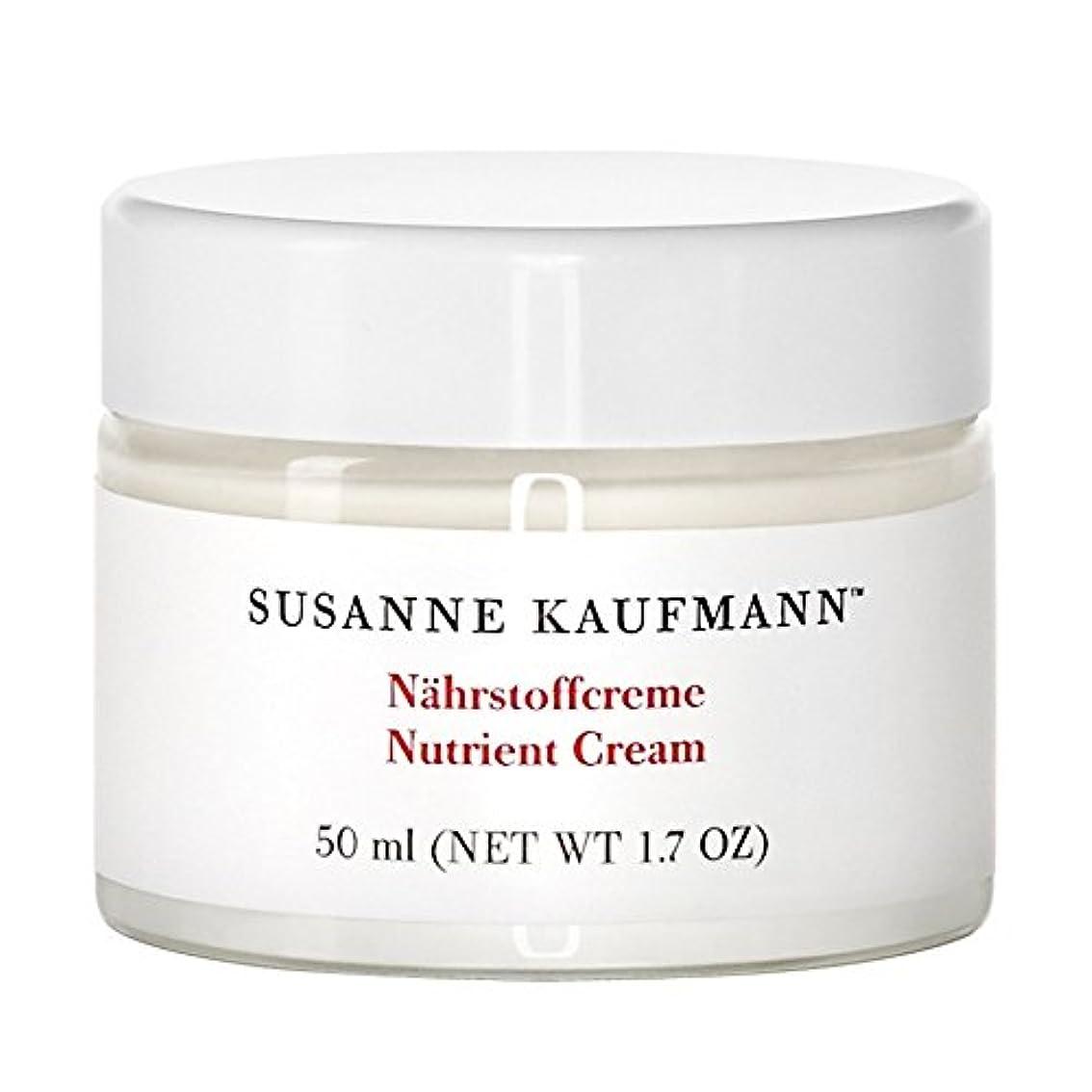 右文庫本資金スザンヌカウフマン栄養クリーム50 x4 - Susanne Kaufmann Nutrient Cream 50ml (Pack of 4) [並行輸入品]