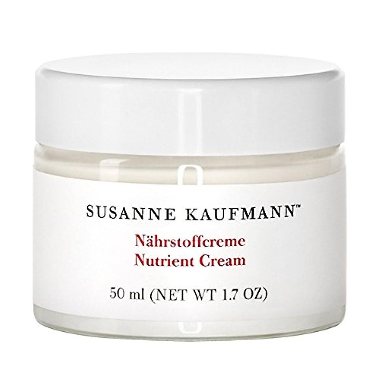 巨人不安定な円形Susanne Kaufmann Nutrient Cream 50ml - スザンヌカウフマン栄養クリーム50 [並行輸入品]
