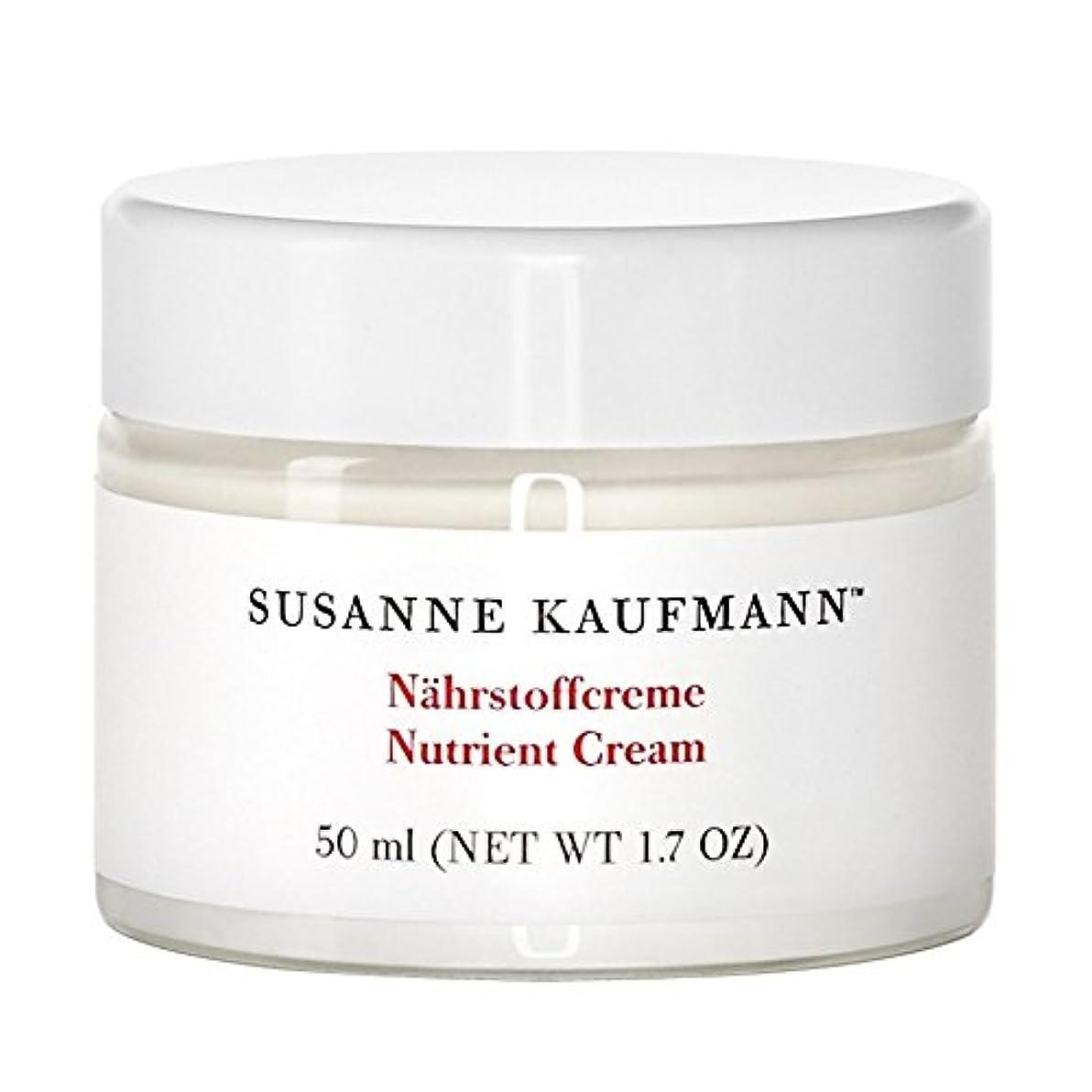 青写真平らな不従順スザンヌカウフマン栄養クリーム50 x4 - Susanne Kaufmann Nutrient Cream 50ml (Pack of 4) [並行輸入品]