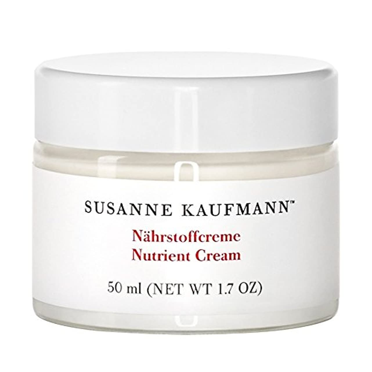 ハム無しバリケードスザンヌカウフマン栄養クリーム50 x2 - Susanne Kaufmann Nutrient Cream 50ml (Pack of 2) [並行輸入品]