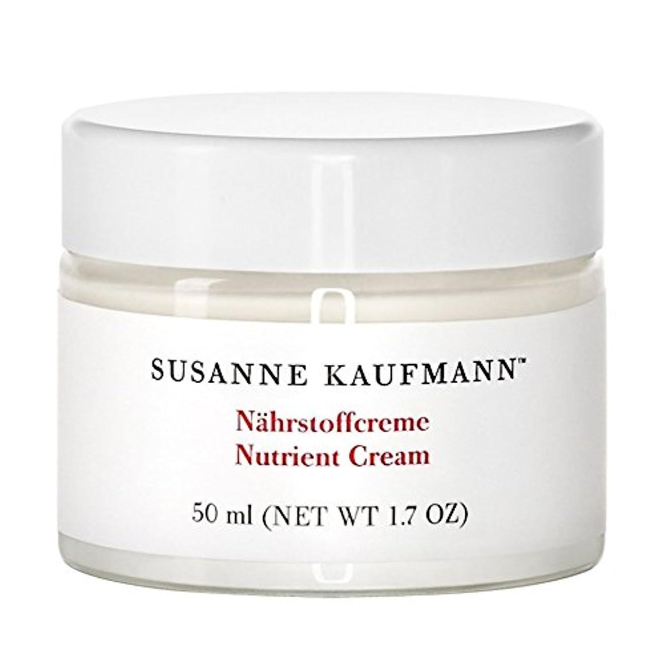パラナ川用語集前部スザンヌカウフマン栄養クリーム50 x2 - Susanne Kaufmann Nutrient Cream 50ml (Pack of 2) [並行輸入品]