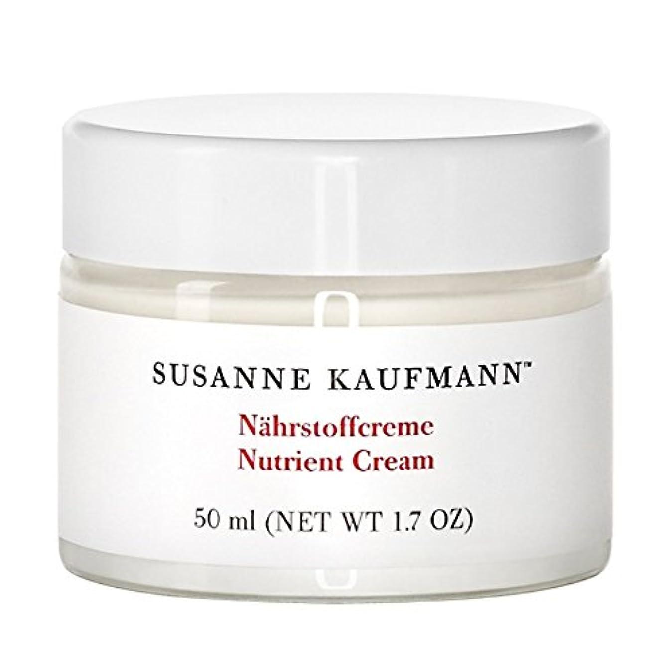 祝福するうまれた独立したスザンヌカウフマン栄養クリーム50 x2 - Susanne Kaufmann Nutrient Cream 50ml (Pack of 2) [並行輸入品]