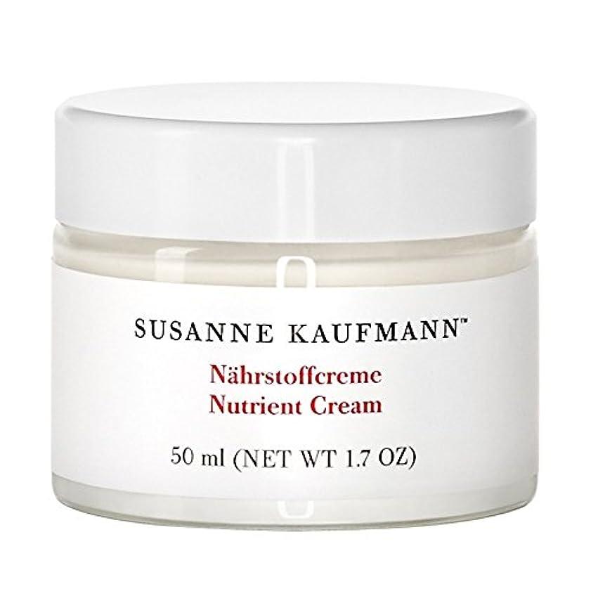 袋ホラー砂漠スザンヌカウフマン栄養クリーム50 x4 - Susanne Kaufmann Nutrient Cream 50ml (Pack of 4) [並行輸入品]