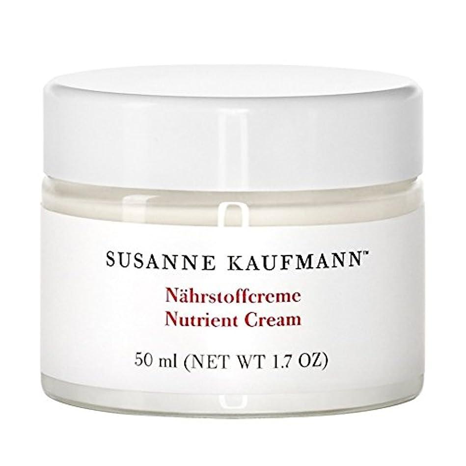 できる粘着性素朴なSusanne Kaufmann Nutrient Cream 50ml - スザンヌカウフマン栄養クリーム50 [並行輸入品]