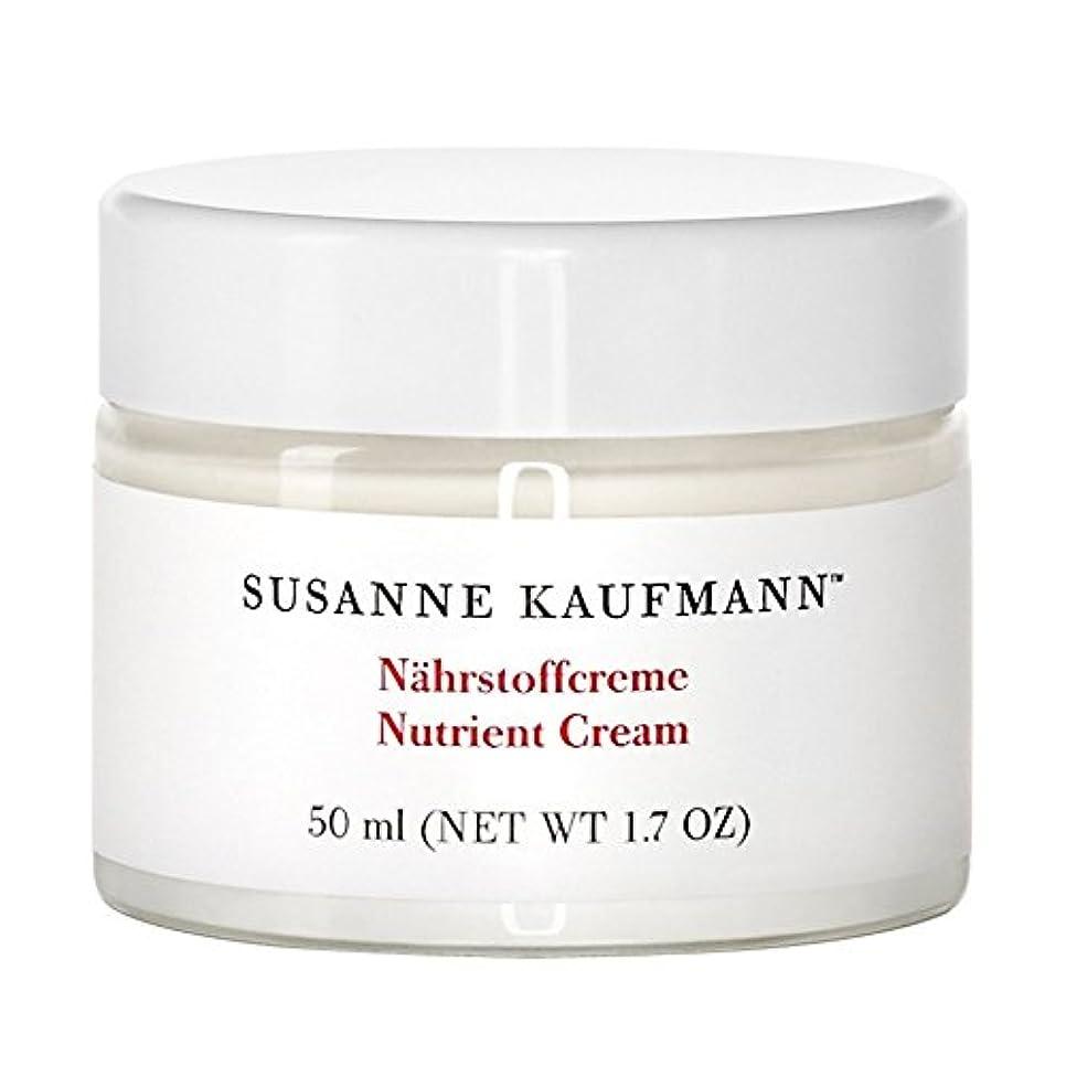 ぴったり背が高い科学スザンヌカウフマン栄養クリーム50 x4 - Susanne Kaufmann Nutrient Cream 50ml (Pack of 4) [並行輸入品]
