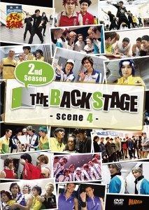 ミュージカル テニスの王子様 2nd Season THE BACKSTAGE Scene4/