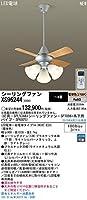 Panasonic(パナソニック電工) シーリングファン+LEDシャンデリア ACモータータイプ 【本体:SP7096+灯具:SPL5344+吊下用パイプ.