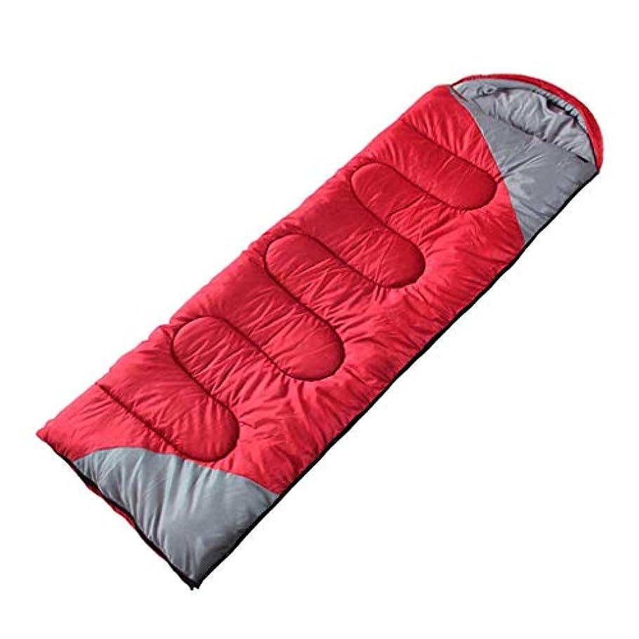 流産でる五月LCSHAN 寝袋ポリエステル厚い防水多機能屋外キャンプ成人 (容量 : A, 色 : Red)