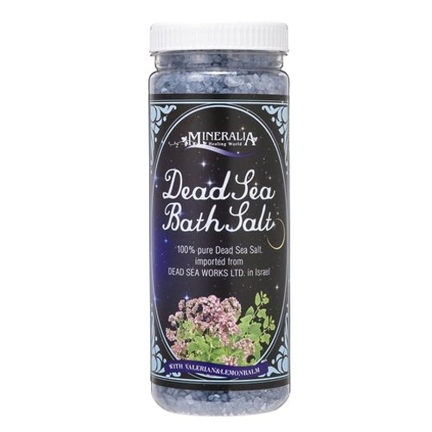 イル放棄乳製品ミネラリア デッドシーバスソルト バレリアン&レモンバーム 500g