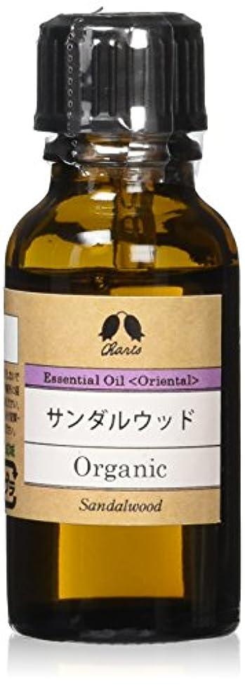 増強するレスリングミニチュアサンダルウッド Organic 20ml