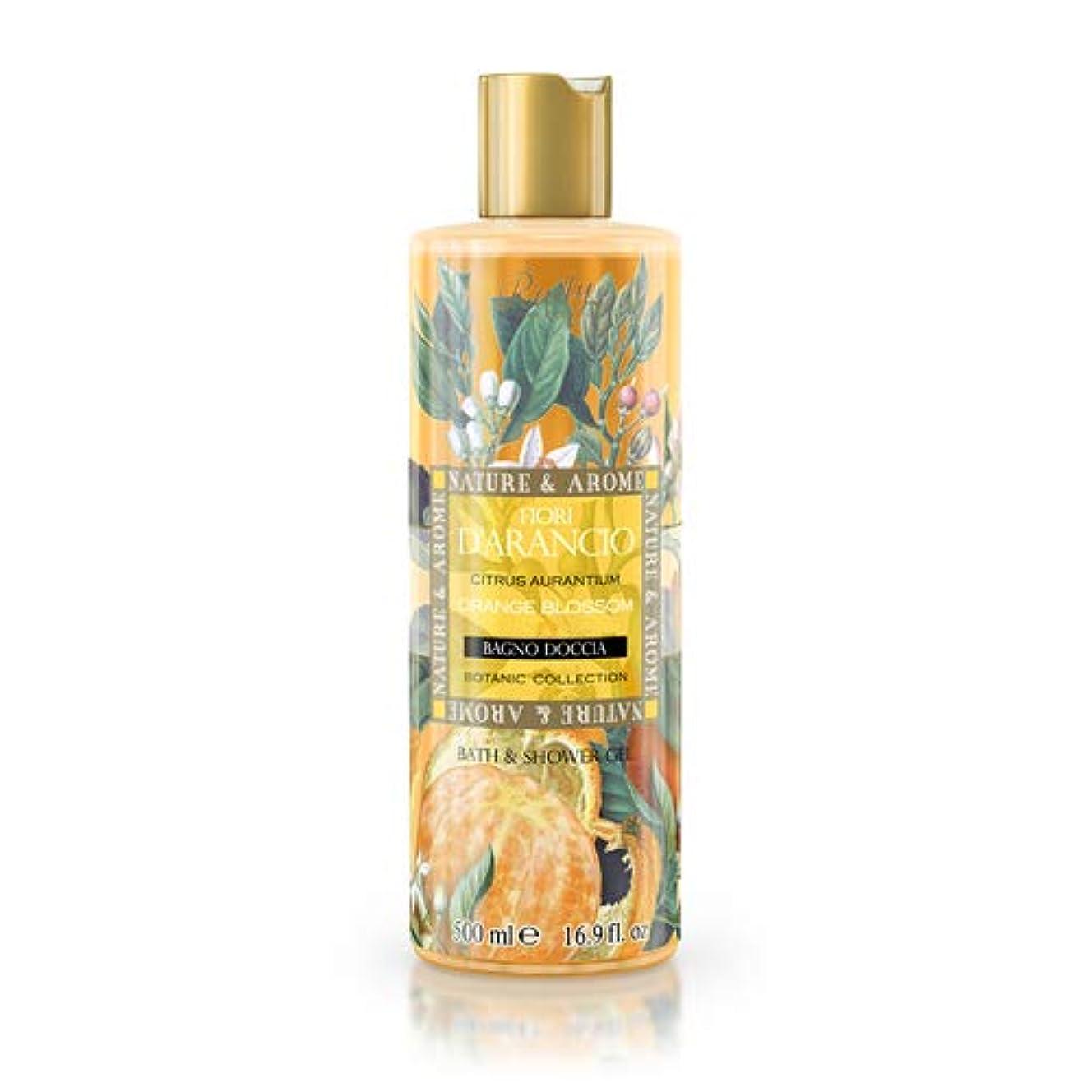 ガラス怪しい放送RUDY Nature&Arome SERIES ルディ ナチュール&アロマ Bath&Shower Gel バス&シャワージェル オレンジブロッサム