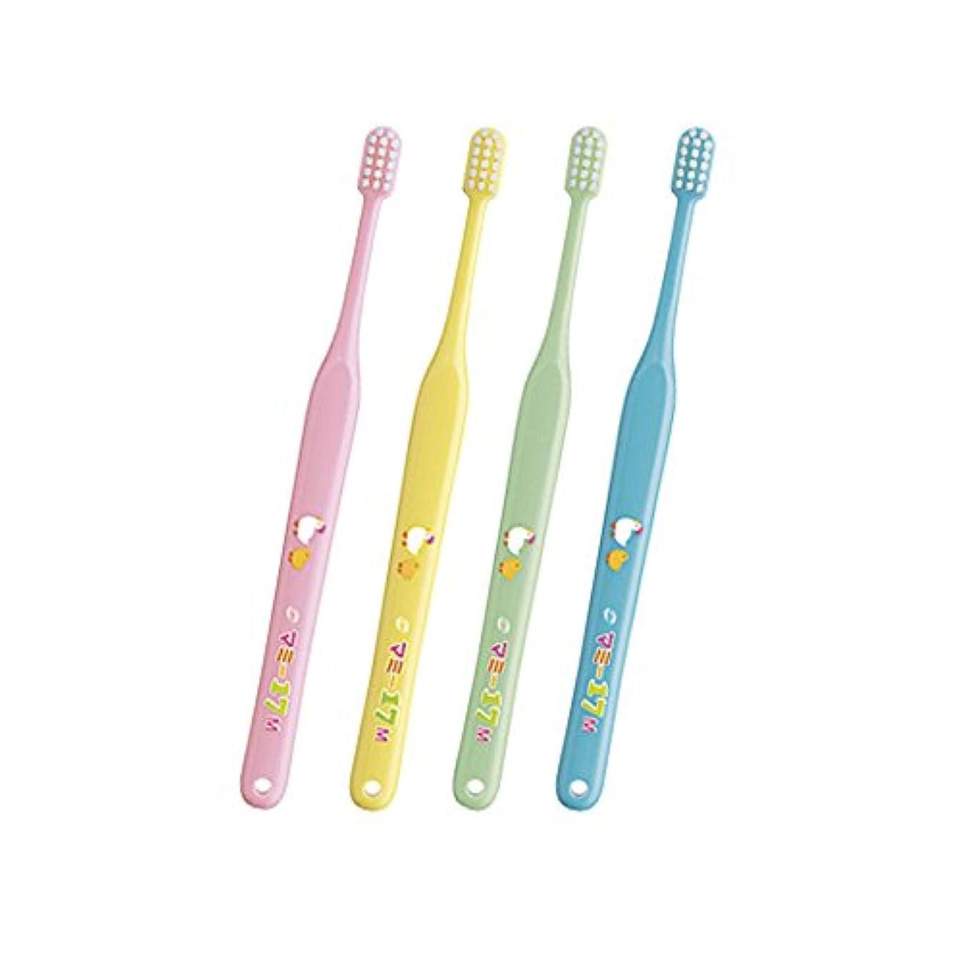 どれでも未払いオゾンオーラルケア マミー17 歯ブラシ 25本入 アソート (M)