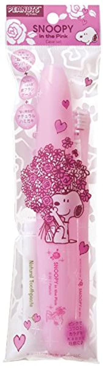 着飾るストレス義務的ファイン スヌーピー インザピンク ケ-スセット キャンディピンク