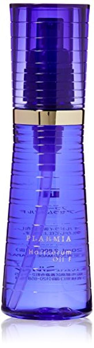 アベニュー塩とティームミルボン プラーミア ヘアセラムオイルF 120ml