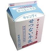 夢ポケット 牛乳キャンディパック 菓子 8個×24個