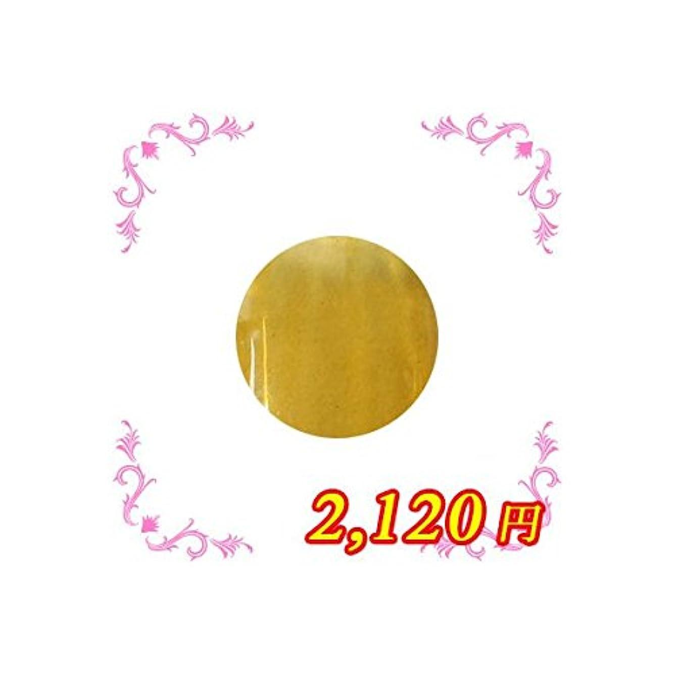 構成ウミウシつぶすVETRO ベトロ NO.19 カラージェル 4ml VL260ジュエルトパース゛