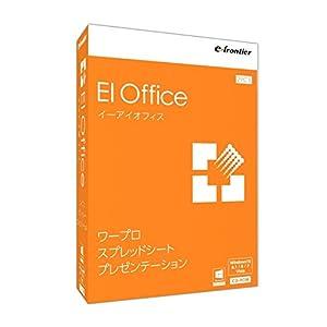 イーフロンティア EIOffice Windows10対応版
