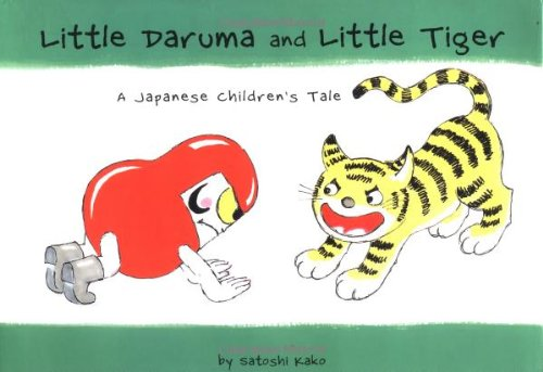 Little Daruma and Little Tiger: A Japanese Children's Taleの詳細を見る