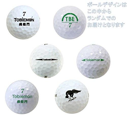 公認球 2ピース構造ゴルフボール ホワイト 12球(1ダース) メッシュバック入り TBM-2MBW