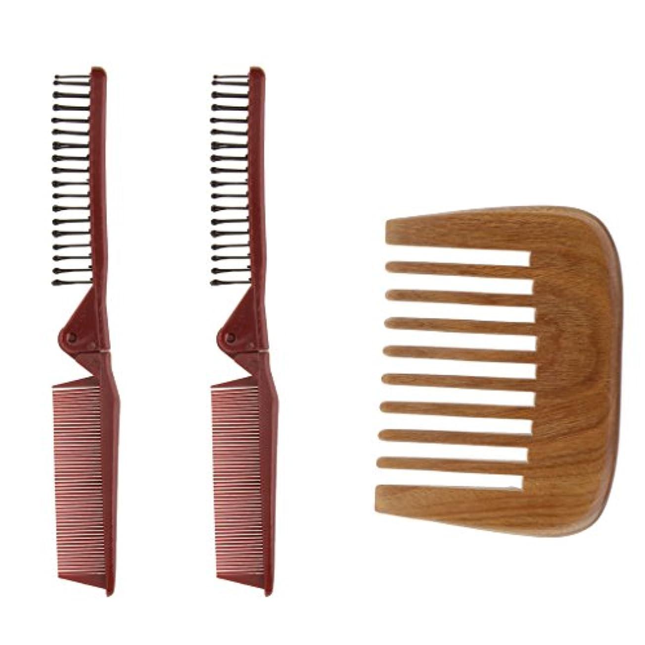 申し立てエレメンタル保険をかけるCUTICATE 3帯電防止髪くしセット理髪折りたたみブラシスタイリングポケット旅行