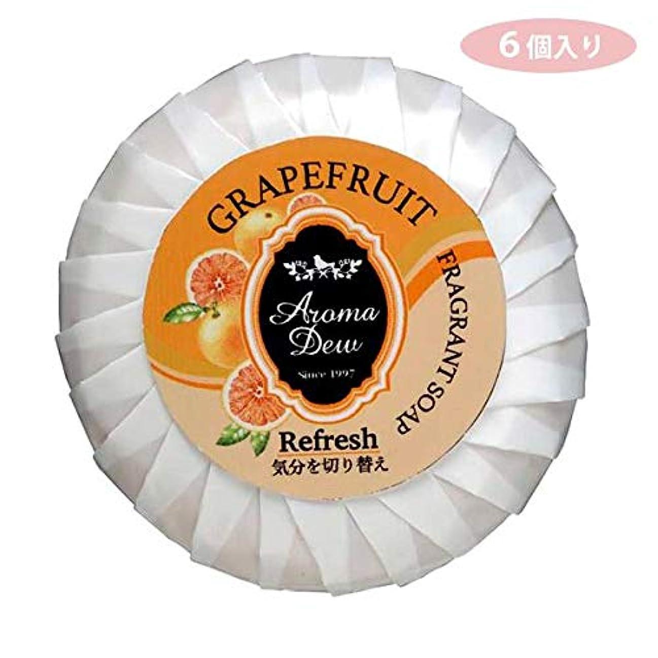 ペデスタル接尾辞素晴らしいAM-F3GF 6個入り アロマデュウ フレグラントソープ グレープフルーツ