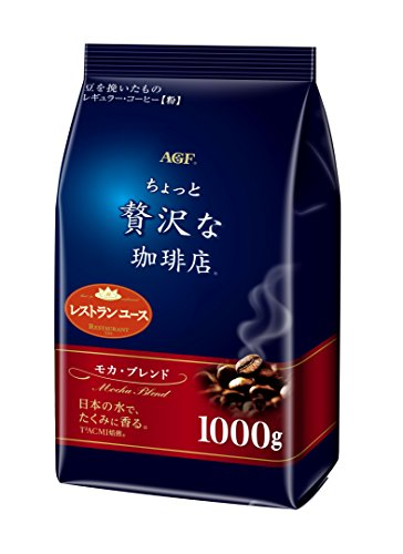 ちょっと贅沢な珈琲店 レギュラーコーヒー モカブレンド 1kg