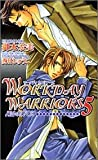 WORKDAY WARRIORS 5 (ショコラノベルス)