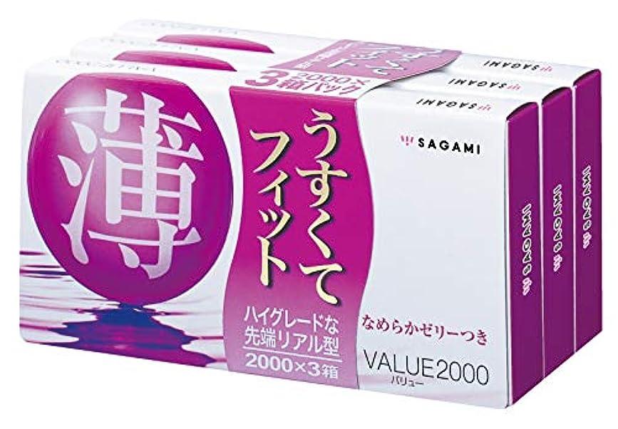 有害芝生こどもの日バリュー 2000 3P(1箱12コ入り)