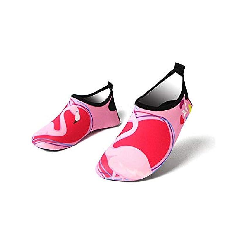 脚本家泥棒検索エンジンマーケティング水の靴、子供のビーチシューズ柔らかい底通気性のアップストリームシューズ裸足肌柔らかい靴